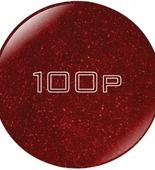 Track 100P Red/sparkle